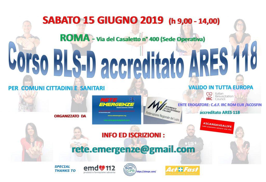 Corso di BLS Certificato IRC e Accreditato ARES 118 a Roma sabato 15 giugno 2019