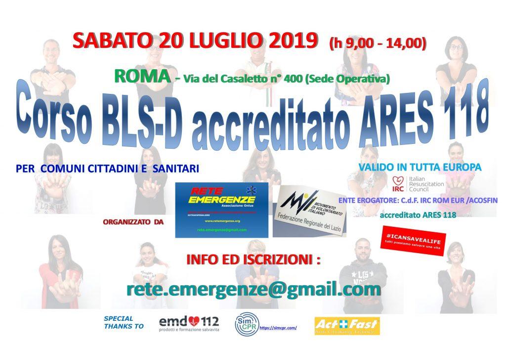 Corso BLSD ROMA 20 LUGLIO 2019 Rete Emergenze Associazione Onlus